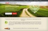Переробка відходів та сміття - ECOSVIT