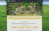Лазалка - веревочный парк приключений