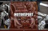 MOTORSPORT - Магазины спортивной одежды