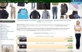 Секонд-Хенд - оптовый интернет магазин